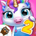 My Baby Unicorn 2 - New Virtual Pony Pet Icon