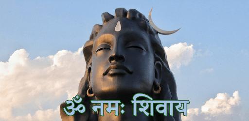 OM Namah Shivaya Dhun apk