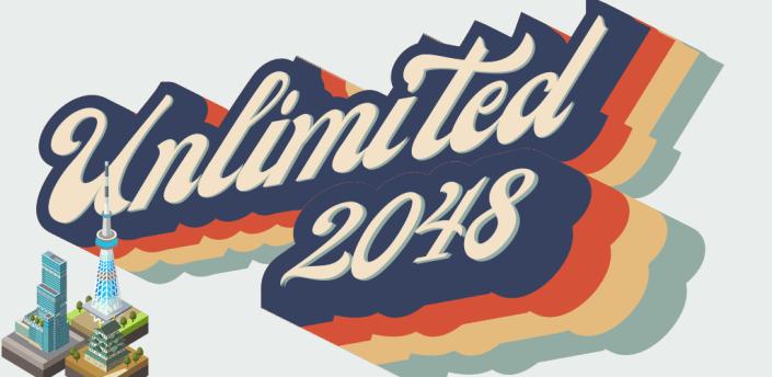 Unlimited 2048 apk