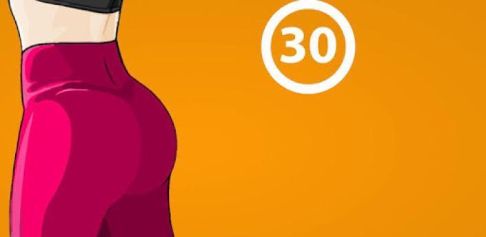 Legs workout for women apk