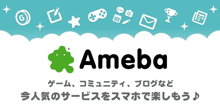Ameba apk