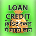 LOAN CREDIT PLANNER : FINANCIAL CALCULATOR Icon