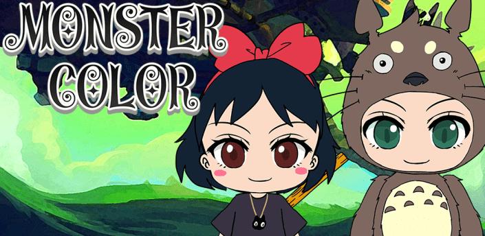 Studio Ghibli Color Monster Matches Jewel Puzzle Blitz Adventure Games apk
