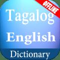 Tagalog English Dictionary - tagalog sa ingles Icon