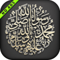 Seerat Un Nabi ﷺ Book Icon