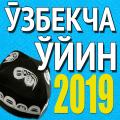 4 Pics 1 Word - Uzbek language Icon