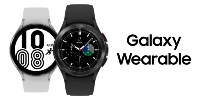 Galaxy Wearable (Samsung Gear) apk