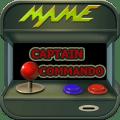 Captain Commando Icon