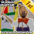 Scream Granny Icon