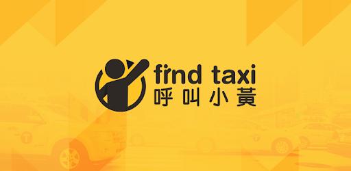 FindTaxi - Taxi Finder apk
