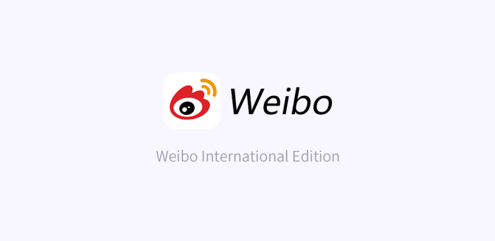 Weibo apk