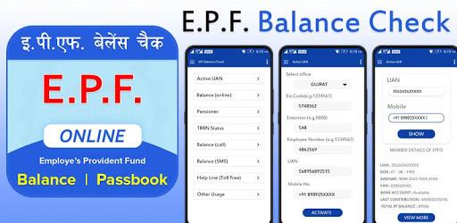 EPF Balance Check, PF PassBook UAN App apk