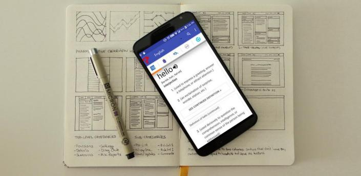 Dictionary Tabs-Search online dictionaries in tabs apk