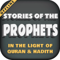 Stories of The Prophets (Updated) Icon