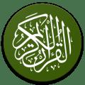 تطبيق القرآن الكريم في صفحة واحدة 🕋 Icon