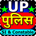 UP Police Bharti 2021 - Uttar Pradesh Constable SI Icon