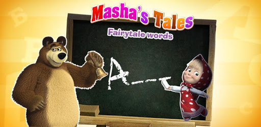 Masha and The Bear Letters apk