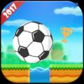 Football Game 2017 Icon