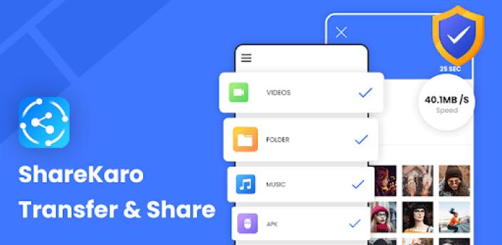 ShareKaro  - Transfer & Share apk