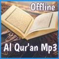 Al Quran Mp3 Offline - Bacaan Al Quran 30 Juz Icon