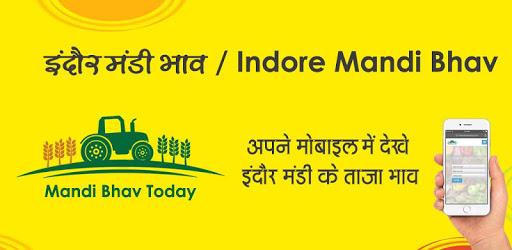 इंदौर मंडी भाव / indore mandi bhav apk