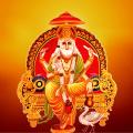 Vishwakarma Aarti - Vishwakarma Chalisa & Mantra Icon
