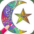 Adults Colouring Book - Mandala Colouring Icon