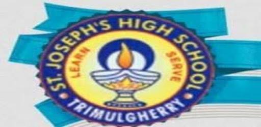 ST JOSEPHS HIGH SCHOOL apk