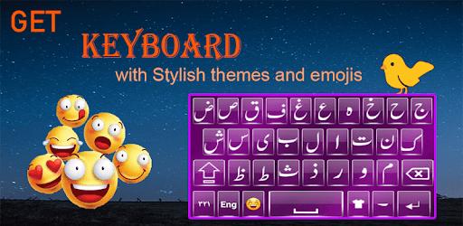 Quality Arabic Language Keyboard apk