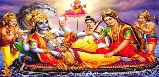 Vishnu Sahasranamam Audio apk