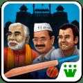 Kursi Cricket World Cup Icon