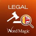 English Spanish Law Dictionary Icon