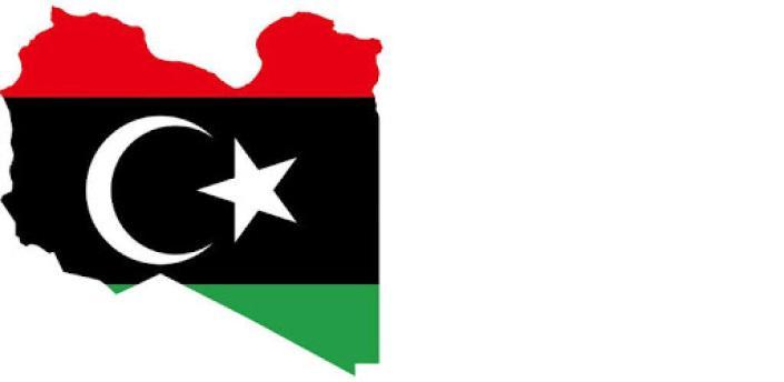 Distriktet i Libyen apk