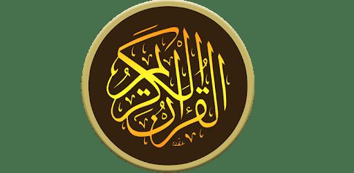 Listen Quran - Mp3 Audio Quran Offline apk