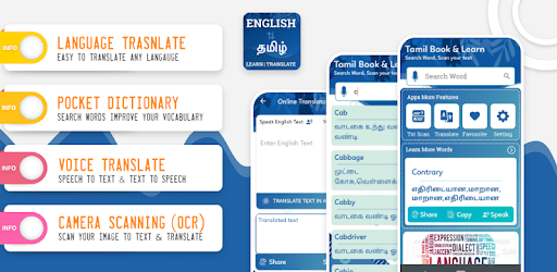 English to Tamil Dictionary & Image to Text apk