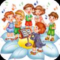 Детские песни советских времен Icon