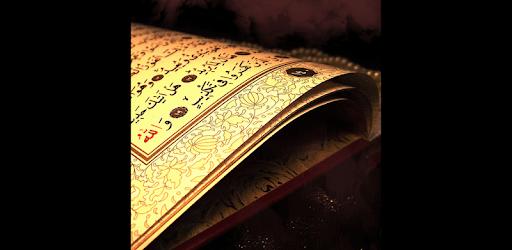 Koran without Internet apk