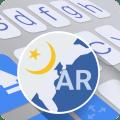 Arabic for ai.type keyboard Icon