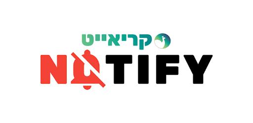 NoTify apk