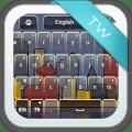 Waterfront Keyboard Icon