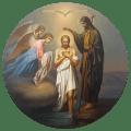Поздравления с Крещением! Icon
