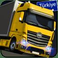 Cargo Simulator 2019: Turkey Icon