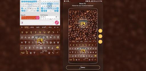 Amharic Keyboard Buna FC - ቡና የእግር ኳስ ክለብ apk
