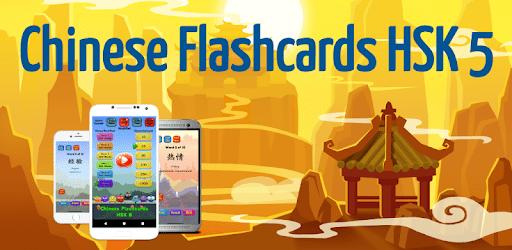 HSK 5 Chinese Flashcards apk