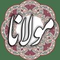 مولانا - مولوی، رومی Icon