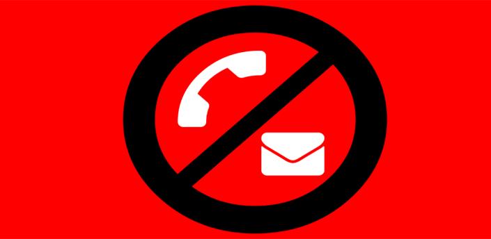 Caller Blacklist - Spam & Call Blocker apk
