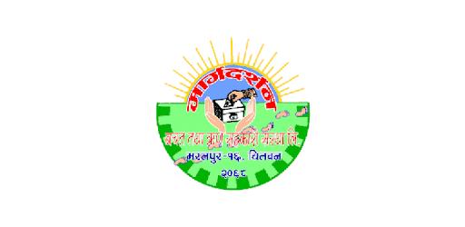 Margadarshan Smart App apk