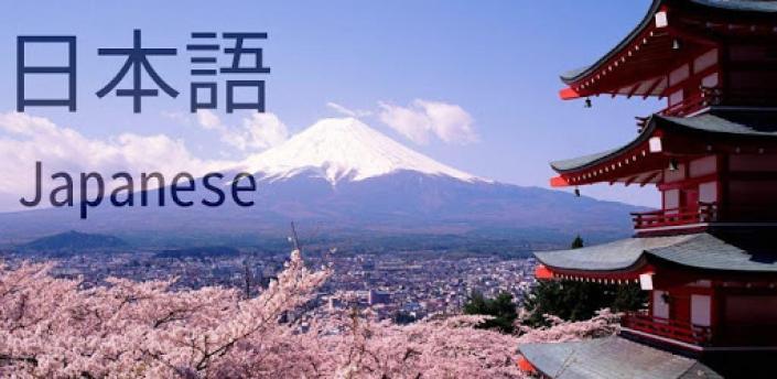 🌼 Japanese Dictionary apk