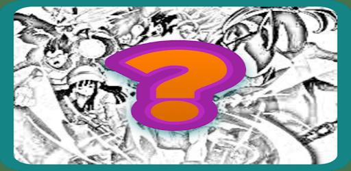 لعبه احزر اسم شخصيات انمي س.د.ب.ه. جزء1 2020 apk