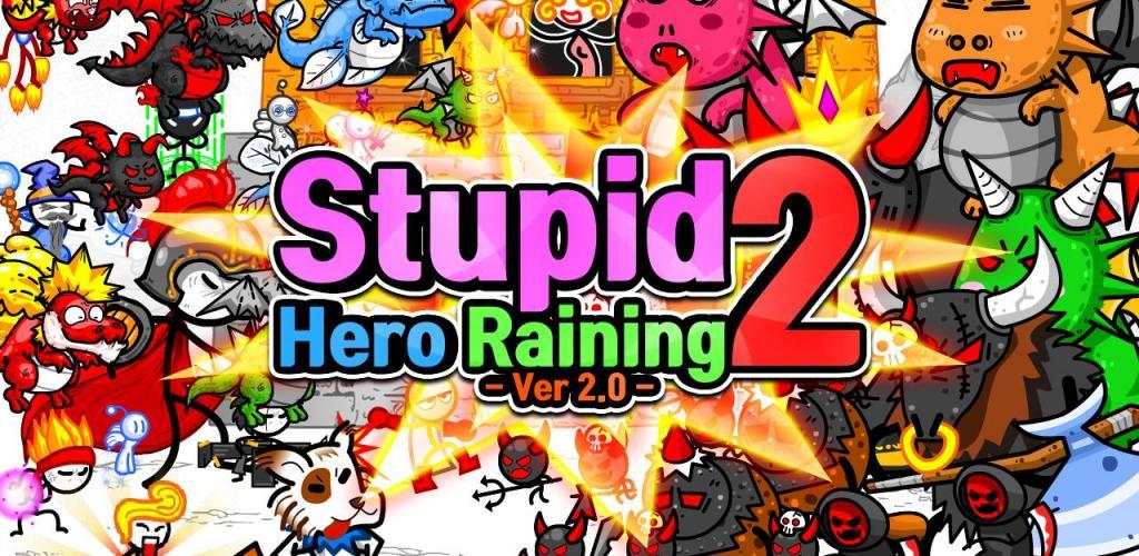 Stupid Hero Raining 2 Tap apk